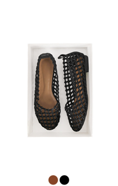 leather weaved flats