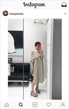Philip's striped shoulder-cut dress