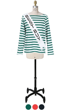 French striped tee