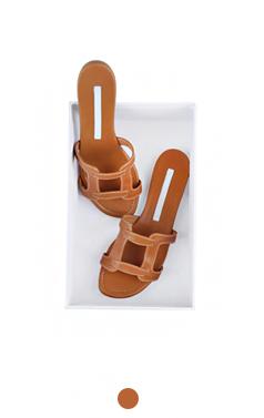 Elly brown slipper